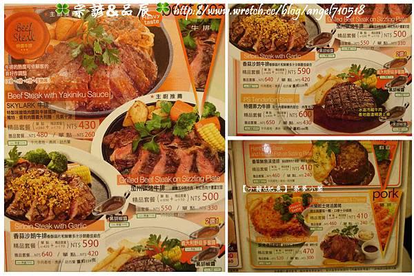 加州風洋食館.南洋料理菜單&價格12