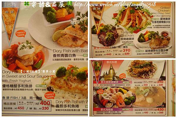 加州風洋食館.南洋料理菜單&價格11