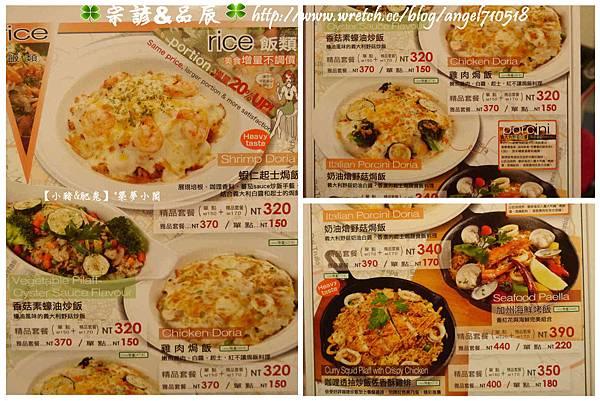 加州風洋食館.南洋料理菜單&價格10