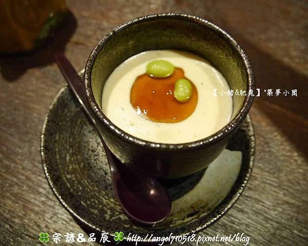 炭燒牛舌TAN乾杯.套餐【台北市.北平西路】06