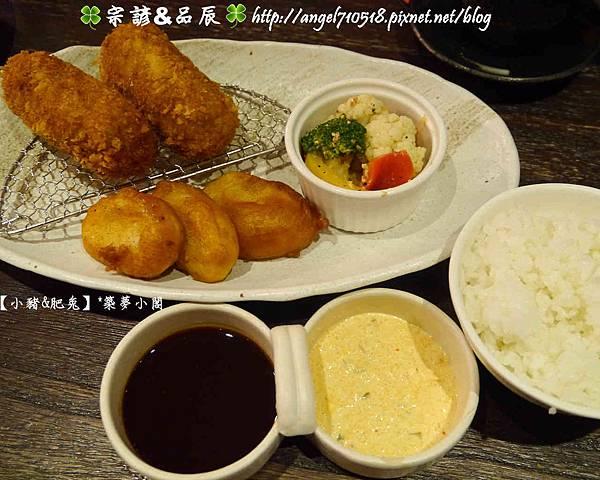 炭燒牛舌TAN乾杯.套餐【台北市.北平西路】13
