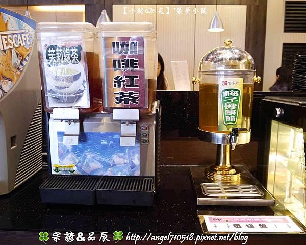 海宴.火鍋吃到飽【中和區.連城路】07