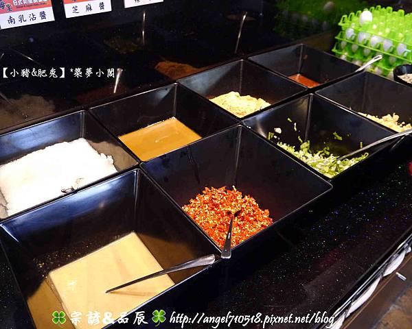 海宴.火鍋吃到飽【中和區.連城路】19