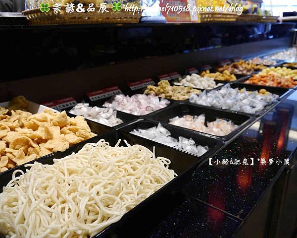 海宴.火鍋吃到飽【中和區.連城路】20