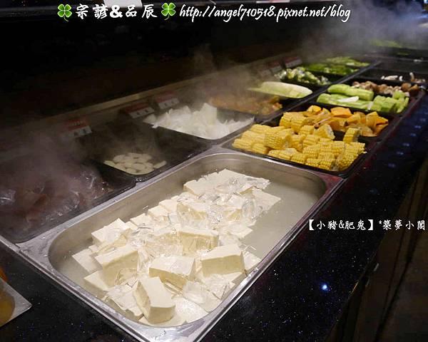 海宴.火鍋吃到飽【中和區.連城路】18