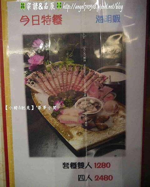 海宴.日式和風涮涮屋菜單&價格14