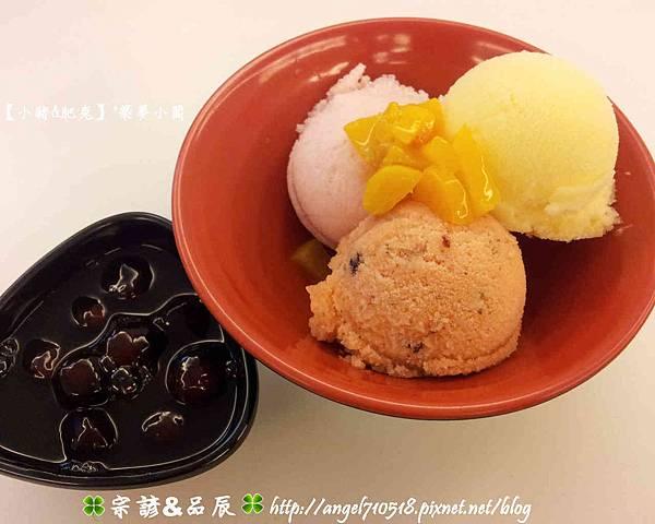 魏姐包心粉圓.甜點【永和區.保平路】02