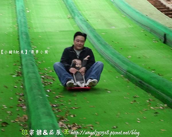 苗栗縣.竹南鎮【四方鮮乳牧場】10