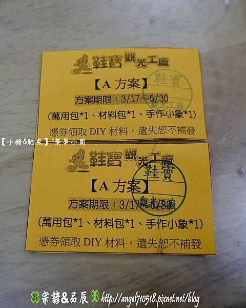 台中市.西屯區【鞋寶觀光工廠】09