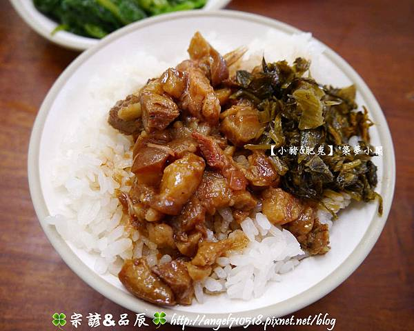大豐.爌肉飯【台中市.河南路二段】04