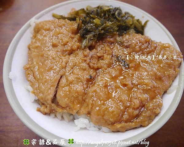 大豐.爌肉飯【台中市.河南路二段】05