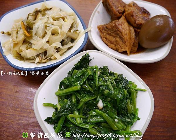 大豐.爌肉飯【台中市.河南路二段】07