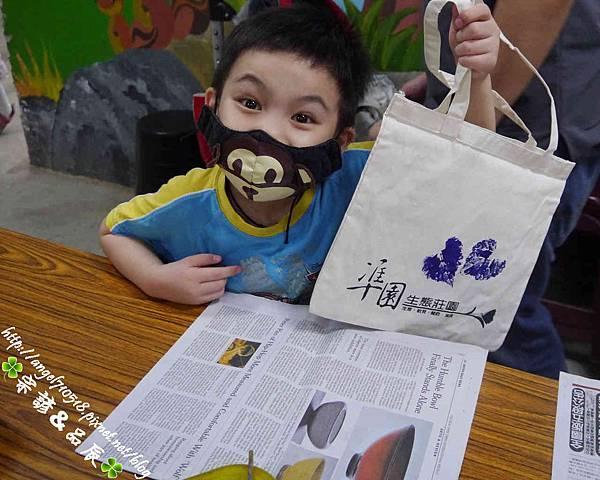台北縣.五股區【準園生態莊園】14
