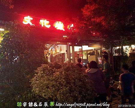 文化城牛肉麵.牛肉麵【竹北市.光明路一段】17.jpg
