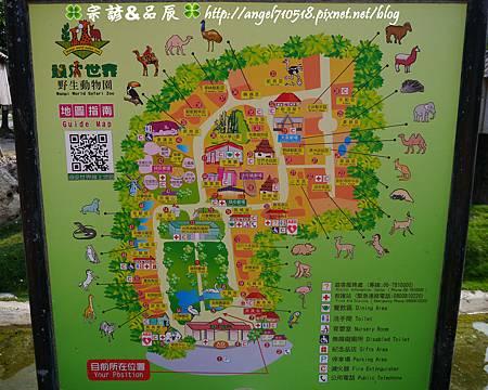 臺南市.學甲區【頑皮世界野生動物園】02.jpg