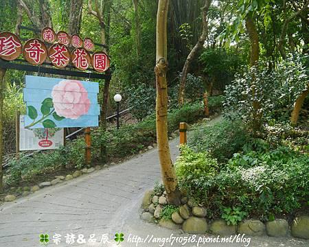 台南市.柳營區【南元休閒農場】23.jpg