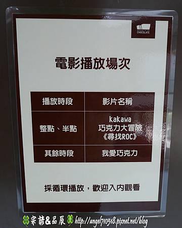 桃園市.大溪鎮【巧克力共合國】20.jpg