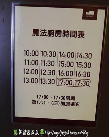 桃園市.大溪鎮【巧克力共合國】22.jpg