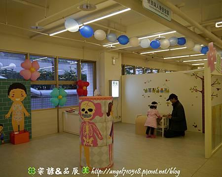 台北市.士林區【士林親子館】08.jpg