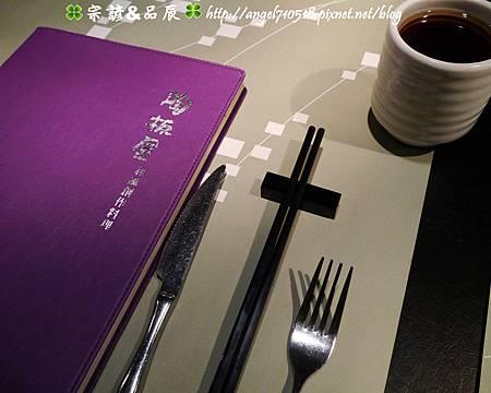 陶板屋.套餐【中壢市.中山路111號2樓】05.jpg
