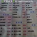 【彩虹夜市】花蓮市.中山路05.jpg