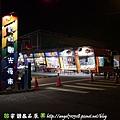 【彩虹夜市】花蓮市.中山路14.jpg