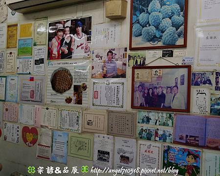 五霸包心粉圓.甜品【花蓮市.博愛街】05.jpg