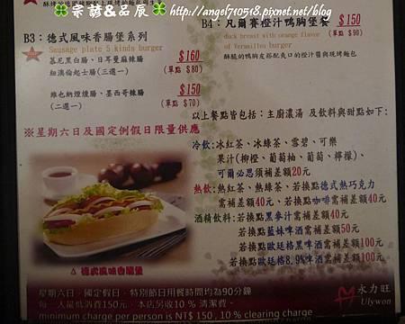 永力旺德國豬腳.菜單04.jpg