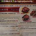 永力旺德國豬腳.菜單07.jpg