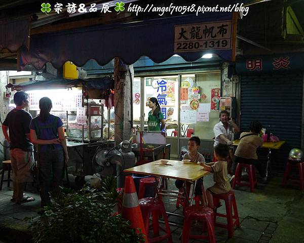正義台灣牛肉.全牛料理【新北市.三重區】02.jpg