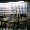 正義台灣牛肉.全牛料理【新北市.三重區】01.jpg