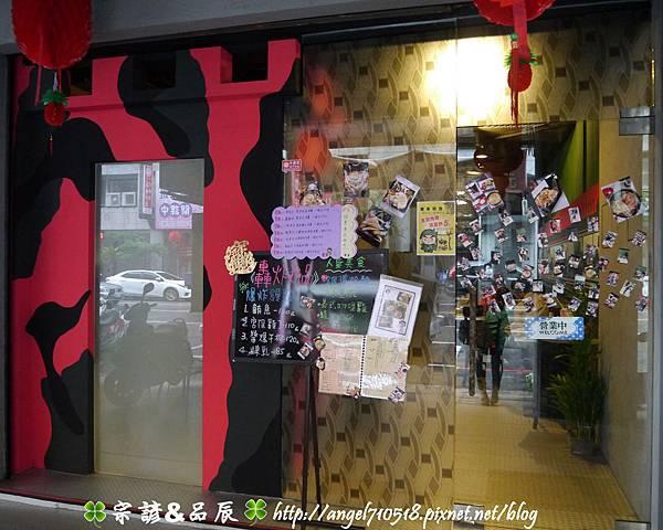 軍事用地.簡餐【台中市.西屯區】01.jpg