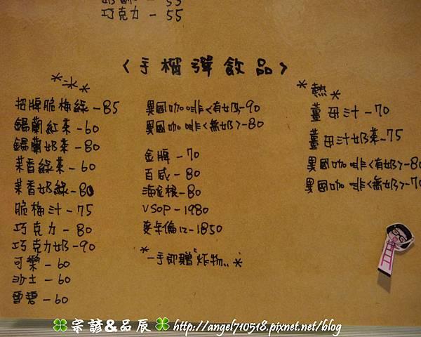 軍事用地.菜單05.jpg