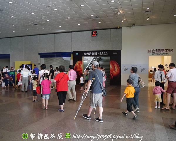 國立自然科學博物館【台中市.北區】02.jpg