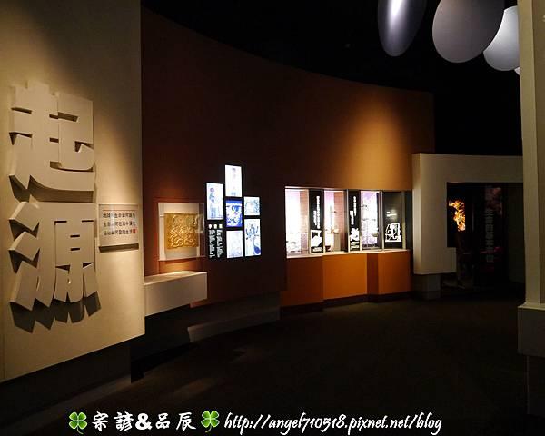 國立自然科學博物館【台中市.北區】10.jpg