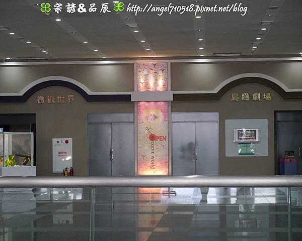 國立自然科學博物館【台中市.北區】22.jpg