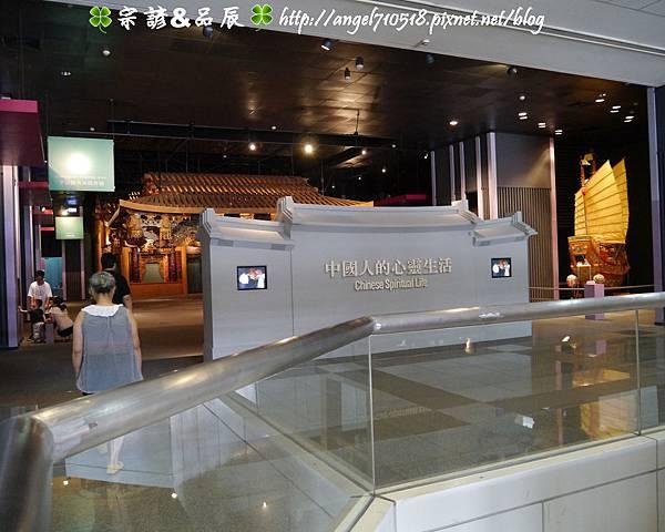 國立自然科學博物館【台中市.北區】42.jpg