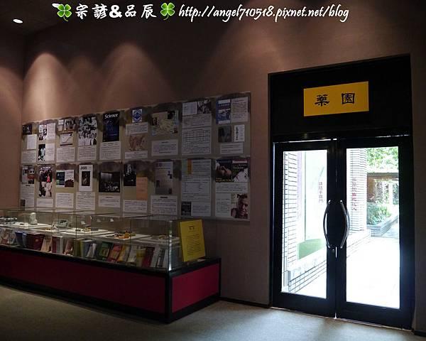 國立自然科學博物館【台中市.北區】40.jpg