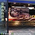 國立自然科學博物館【台中市.北區】43.jpg