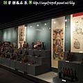 國立自然科學博物館【台中市.北區】45.jpg