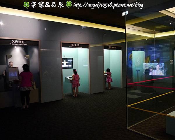 國立自然科學博物館【台中市.北區】53.jpg
