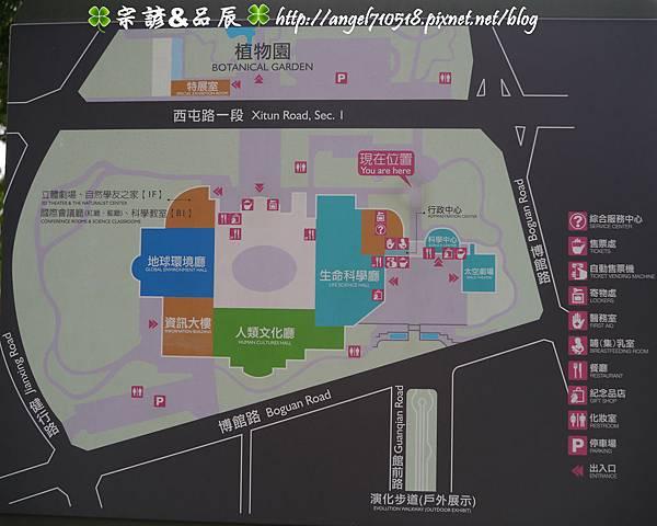 國立自然科學博物館【台中市.北區】58.jpg