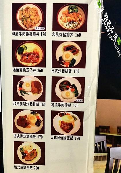 飯匠.菜單03.jpg