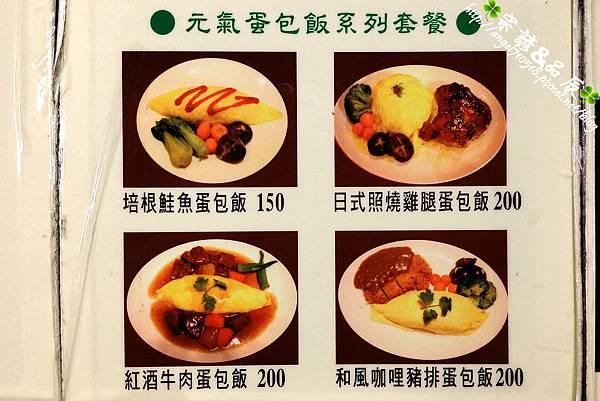 飯匠.菜單06.jpg