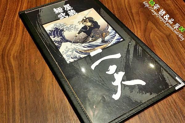 麵屋武藏.菜單02.jpg