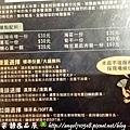 麵屋武藏.菜單11.jpg