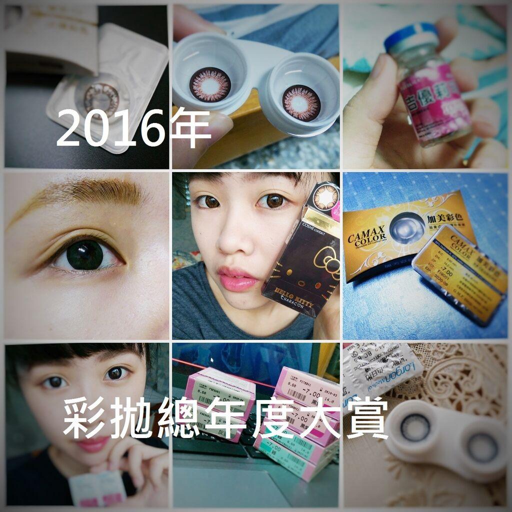 IMG_20160513_203735.jpg
