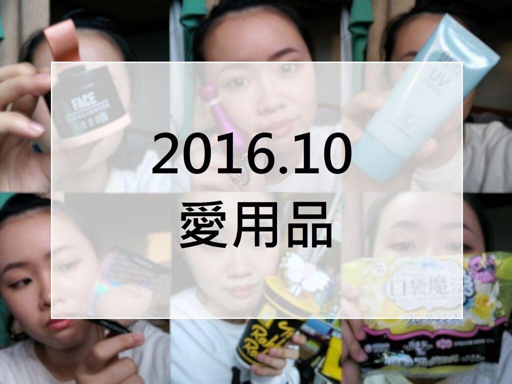 IMG_20161105_004006.jpg