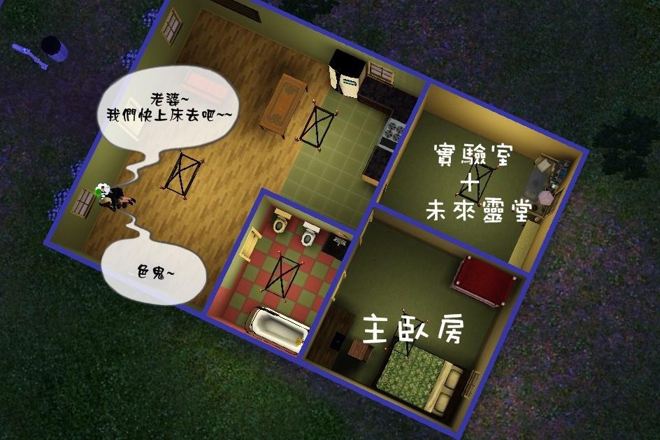 Screenshot-45.jpg