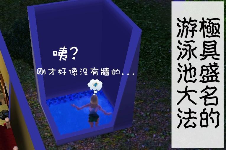 Screenshot-190.jpg